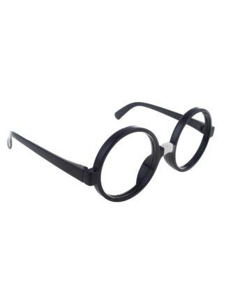 Glasses Wizard